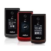 Hugiga L66 雙螢幕4G摺疊手機(送原廠配件包)大鈴聲,大按鍵,大字體