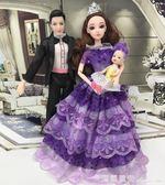 新品新款芭比公主男朋友肯王子換裝男娃娃衣服小凱麗爸爸過家 全網最低價最後兩天igo