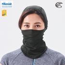 ADISI NICE COOL吸濕涼爽透氣抗UV防曬面罩 AS21026【黑色】/ 城市綠洲(UPF50+、涼感、防曬)