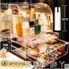 化妝品收納盒桌面化妝盒網紅透明防塵口紅盒抽屜式置物架壓克力大 NMS蘿莉新品