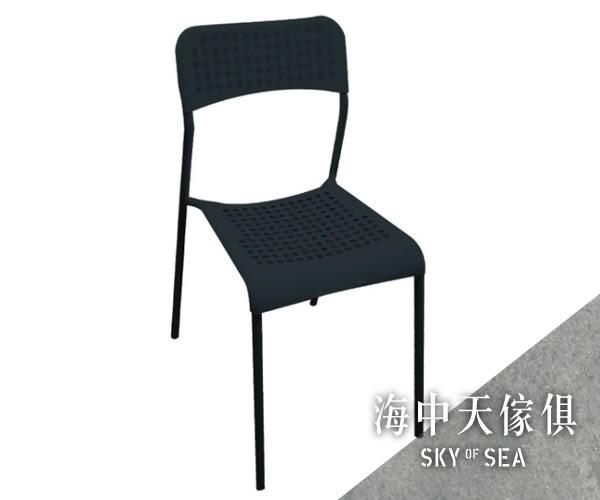 {{ 海中天休閒傢俱廣場 }} F43 摩登時尚 餐椅系列 T-10  彩色洞洞椅(三色可選)