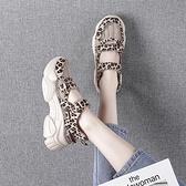 夏季網面透氣老爹鞋女2021新款百搭ins網紅超火仙女風厚底涼鞋潮 艾瑞斯居家生活「快速出貨」