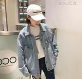 外套 女裝韓版復古寬鬆百搭工裝牛仔夾克短款外套做舊休閒上衣學生 育心小賣館