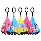 反向傘兒童小孩傘女折疊幼兒園小學生太陽公主傘超輕迷你卡通雨傘【年貨好貨節免運費】