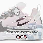 Nike 休閒鞋 Wmns React Element 55 SE 粉紅 咖啡 女鞋 運動鞋 【ACS】 CN3591-600