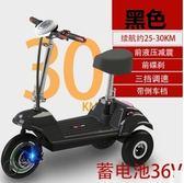 小型電動三輪車成人迷你網紅電瓶車女性代步車 萬客城