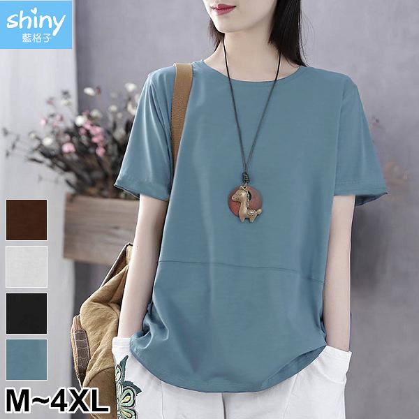 【V3382】shiny藍格子-簡約清新.文藝純色圓領寬鬆短袖上衣