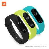 手環帶小米原裝手環4腕帶替換腕帶3代NFC智能運動皮多功能手環3多彩腕帶 全館免運