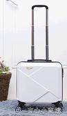行李箱迷你密碼箱小型拉桿箱輕便16寸兒童旅行李箱女小號18寸輕便登機箱 新年特惠