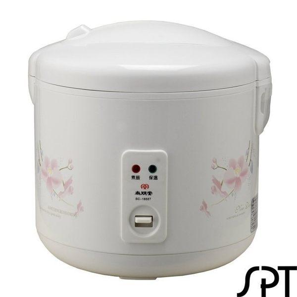 尚朋堂 6人份電子鍋 SC-1506