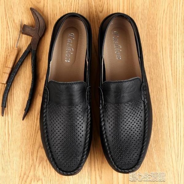 休閒鞋男男士透氣皮鞋新款夏季鏤空豆豆鞋男懶人休閒鞋軟底真皮駕車紓困振興