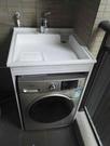 【麗室衛浴】簡約時尚 70CM人造石洗衣槽 P-204-1 滚筒洗衣用含固定洗衣板