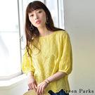 ❖ Summer ❖ 雕花刺繡設計上衣 ...