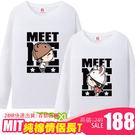 情侶裝 純棉長T MIT【YCL506】...