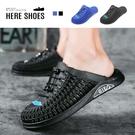 [Here Shoes]男鞋-3CM涼鞋 休閒洞洞簍空半包涼拖鞋 束口設計 防水防雨厚底懶人鞋 海灘鞋-AN6607