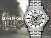 【時間道】KENNETH COLE 羅馬刻度鏤空機械腕錶/白面黑刻鋼帶(KC50779005)免運費