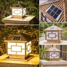太陽能柱頭燈市電兩用接室外別墅大門口圍墻柱子燈防水戶外庭院燈 【快速出貨】