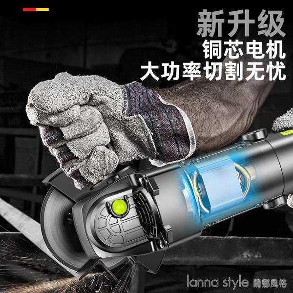 芝浦角磨機多功能打磨機磨光機手磨機拋光機切割機家用手砂輪 新品全館85折 YTL