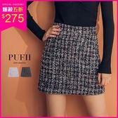 (現貨-除了黑M)PUFII-短裙 經典混織金蔥毛呢短裙 2色-0920 現+預 秋【CP15186】