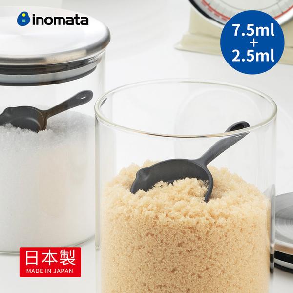 【日本INOMATA】鑄鐵鍋造型醬料/調味料量匙(7.5ml+2.5ml)-2入套組(烘焙 調味 廚房 造型)