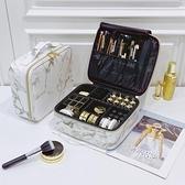 化妝箱 化妝包便攜大容量化妝品收納盒ins新款pvc收納包簡約韓版學生