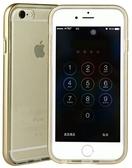 [富廉網] A-Boutik iPhone 6s 4.7吋極薄抗震雙材質鋁框保護殼/ 金