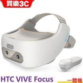 HTC VIVE Focus + Advertage 延保 一體機【享受無線VR體驗】 聯強代理 分期0利率