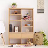 台灣製 布拉格6格收納系統櫃 書櫃 展示架 展示櫃 收納櫃 電視櫃《YV8634》HappyLife