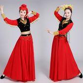 新年鉅惠新疆舞蹈演出服女成人2018新款少數民族風維吾爾族現代大擺裙服裝