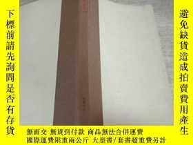 二手書博民逛書店罕見沈從文的湘西世界Y154919 嶽麓書社 出版2011