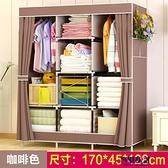 簡易衣櫃 布藝簡約現代臥室經濟型成人組裝加固整體衣櫃家用布衣櫃 快速出貨