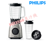 【贈隨手杯吸管雙入組】飛利浦 PHILIPS 超活氧果汁機/調理機 HR3556