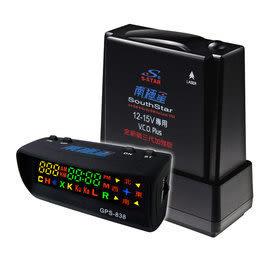 南極星 GPS-838 全彩雙顯面板分離式測速器