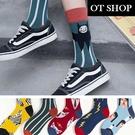 [現貨] 襪子 長筒襪 中筒襪 運動襪 ...