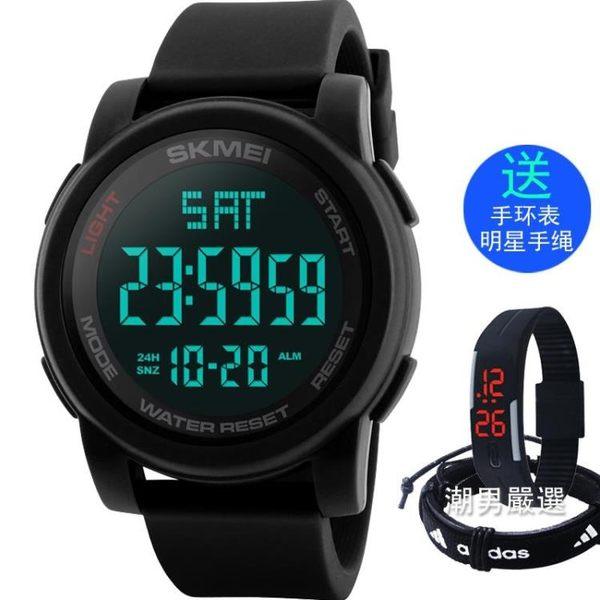 電子錶數字式防水夜光led超薄中學生男錶特種兵手錶多功能戰術錶