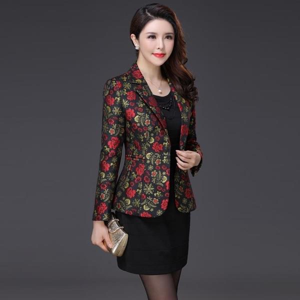 西裝外套 春裝修身顯瘦中年提花小西裝口袋時尚媽媽裝女士西服外套 萬聖節鉅惠