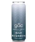C128992 GAC 百香果木鱉果飲料 356克 X 8瓶