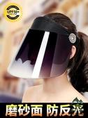 遮陽帽女士防曬帽子遮臉夏季戶外男騎車電動車太陽帽【步行者戶外生活館】
