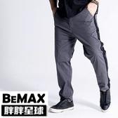 【胖胖星球】中大尺碼‧雅痞時尚拼接休閒褲 38~48腰‧加大【88009】