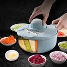 廚房用品多功能切菜神器土豆絲切絲器家用擦絲刨絲土豆片切片神器 蘿莉小腳丫