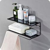 鐵藝雙層置物架衛生間壁掛式化妝品收納架毛巾架免打孔浴室洗漱架   居家物語
