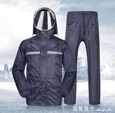 雨衣雨褲套裝 分體成人男女雙層加厚全身防水電動車摩托車雨披 瑪麗蓮安