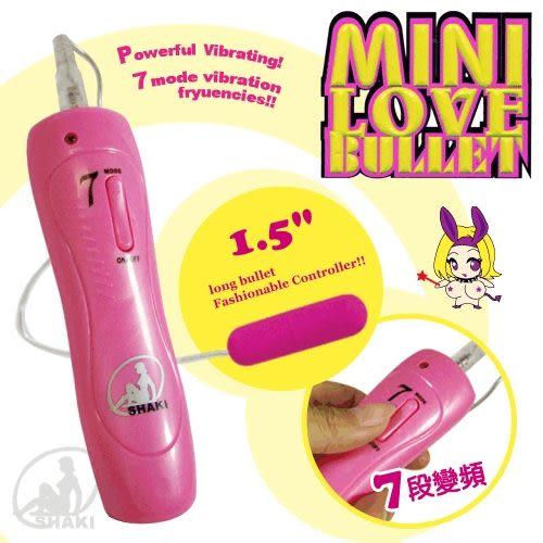 情趣線上情趣用品-月光寶盒 蜜穴情人-粉紅色 7段變頻震動器