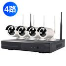 高清1080P無線監控套裝組 (4路組)...