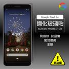 Google Pixel 3A 全膠 黑邊 滿版 保護貼 玻璃貼 抗防爆 鋼化玻璃膜 螢幕保護貼