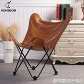現代簡約北歐風皮革蝴蝶椅創意月亮椅休閑懶人沙發躺椅非真皮躺椅igo    橙子精品