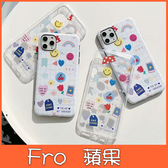 蘋果 iPhone 11 Pro Max XR XS MAX iX i8+ i7+ 微笑行事曆 手機殼 全包邊 可掛繩 保護殼