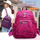 後背包 包包女 新款韓版潮包後背包包夏款牛津尼龍布迷彩多功能後背包 雙11