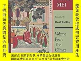 二手書博民逛書店The罕見Plum in the Golden Vase or, Chin P ing Mei, Volume F