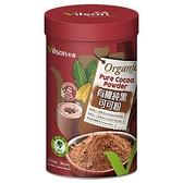 (3罐特惠) 米森 有機純黑可可粉 150g/罐